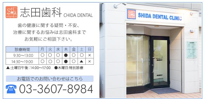 問い合わせ電話番号03-3607-8984